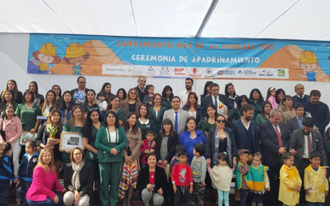 """Como es habitual, la Asociación de Industriales de Antofagasta suscribió un compromiso que forma parte de su política de responsabilidad social, donde se alinea con la política del Gobierno: """"Los niños primero""""."""