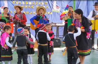 Comunidades educativas celebraron el Machaq Mara